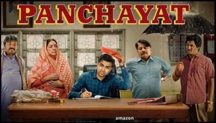 Panchayat 2020