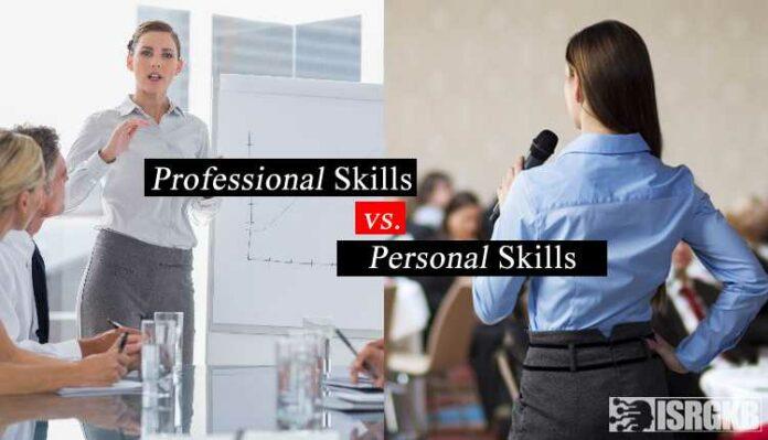 Personal Skills Vs Professional Skills