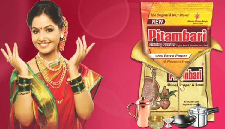 Pitambari Powder