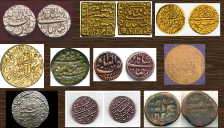 Coins Of Shah, Construction Cost Of Taj Mahal, Mughal Coins