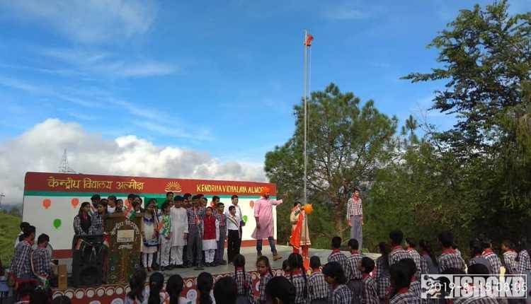 Kendriya Vidyalaya School Almora