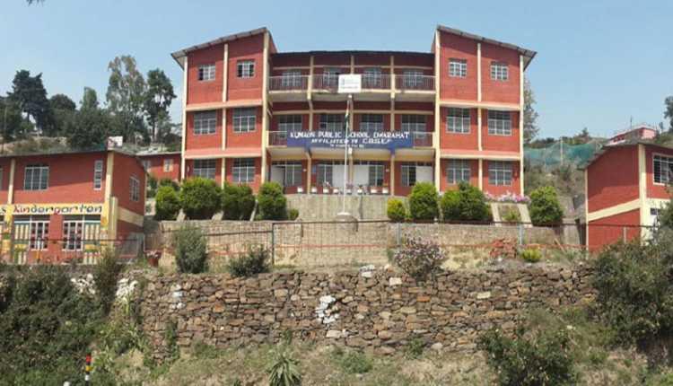 Kumaon Public School