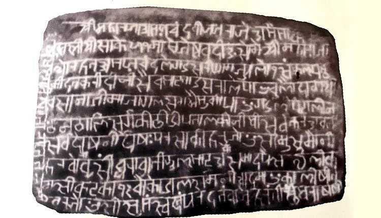 Kumaoni Language, Copper Inscription, Devanagari