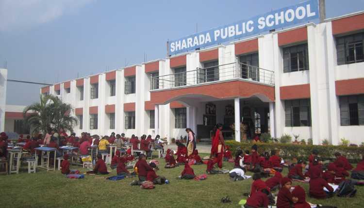 Sharda Public School Almora