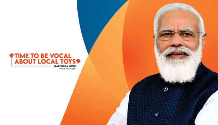 Time To Be Vocal About Local Toys,modi, Toy Fest