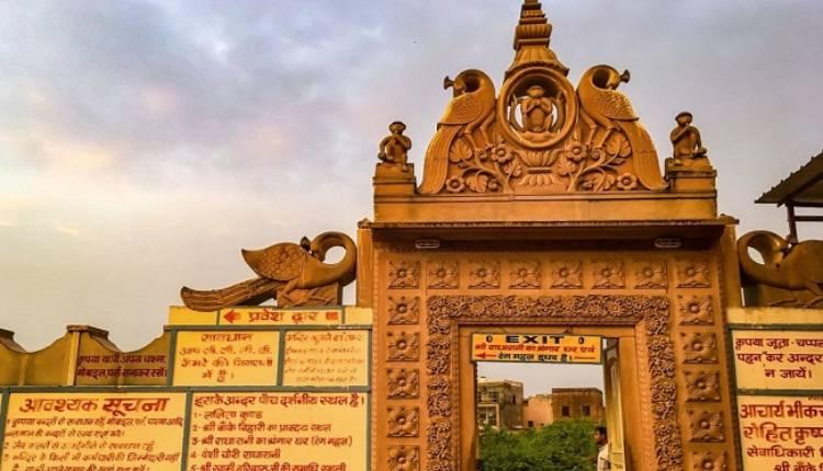 Nidhivan Temple, Varanasi, Bankey Bihari, Murlidhar, Leela Dhar Temple, Nidhivan temple