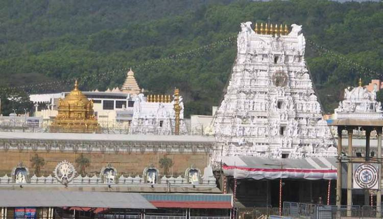 Sri Venkateswara Swamy Vaari Temple, Venkateswara Temple, Tirumala, Andhra Pradesh