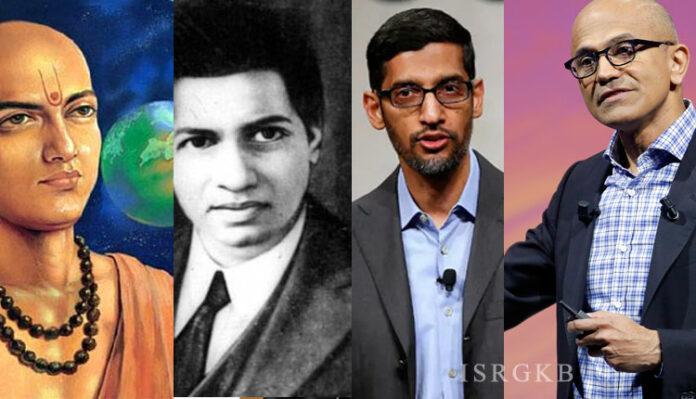 Aryabhatta, Satya Nadella, Sr Ramanujan, Sundar Pichai