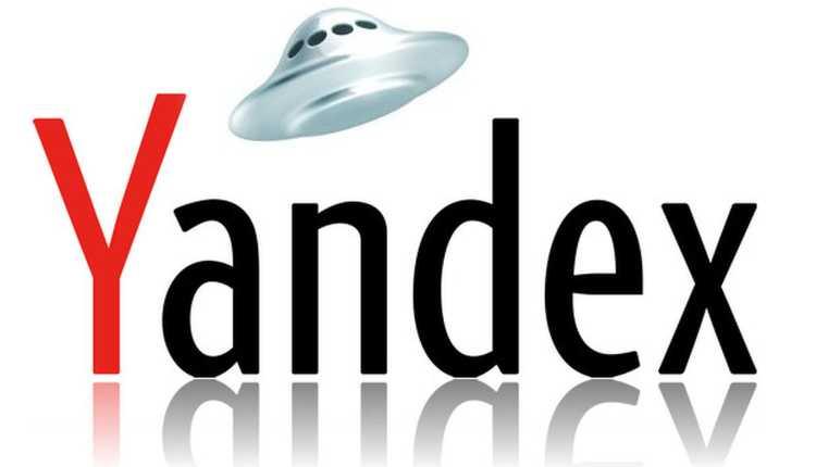 Yandex Disk, Cloud Storage