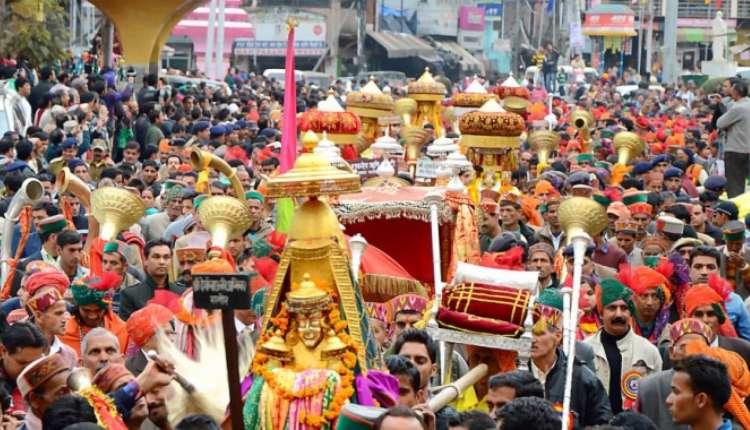 Festival Himachal Pradesh, Himachali