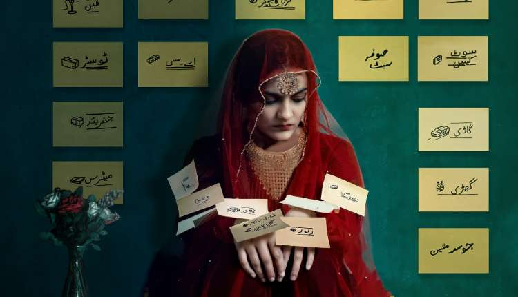 Dowry System, Girl, Poster