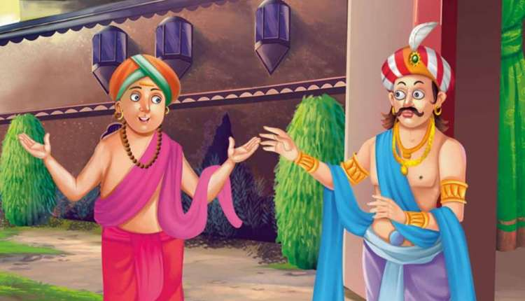 Tenali Rama, Hell And Heaven