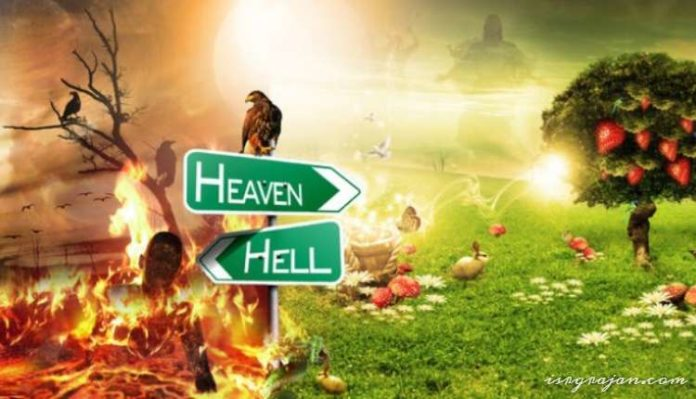 Concept Of Hell And Heaven According To Hinduism And Tenali Rama