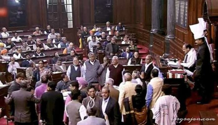 Parliament Inside, Members, Opposition